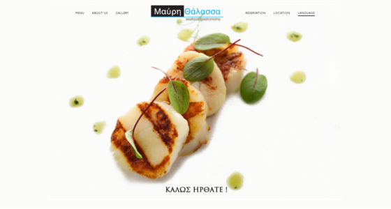 mauri_thalassa