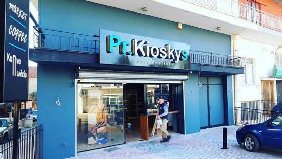 pr_kioskys